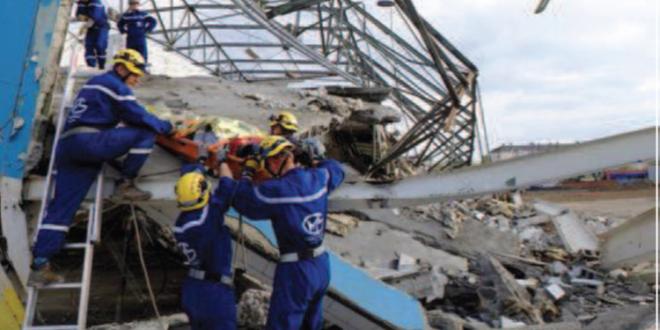 PRESSE   Un séisme de magnitude 7.8 – DNA